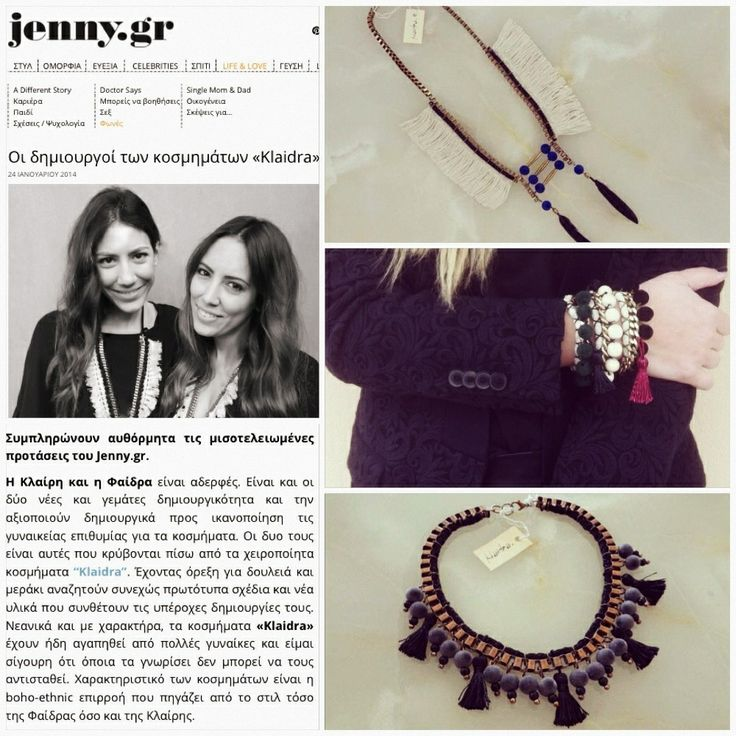 Interview | Jenny.gr  #klaidra #bohemian #ethnic #jewelry #handmade #klaidrasisters #klaidrajewelry #feature #jennygr #interview