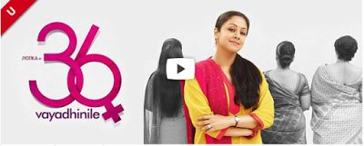 36 Vayadhinile (2015) Tamil Movie Watch Online and Download Free Mp4 720p