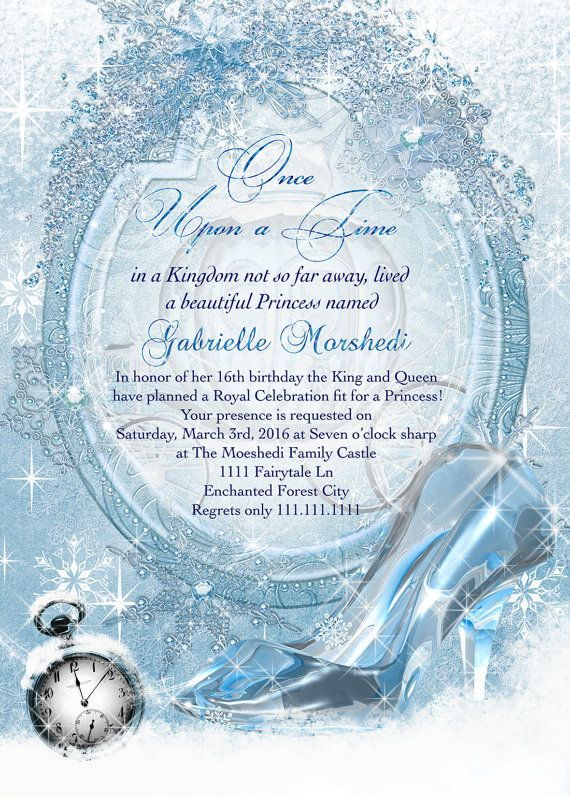 Cinderella Invitation Princess Party by GabriellesDreams on Etsy