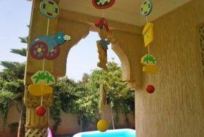 La liste des crèches sur Rabat