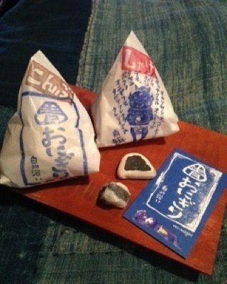【出店者紹介】 #37  青おにぎり(京都)  ヤッター!!!shoplistにはのっていませんが、青おにぎりさんが急遽出店してくださることになりましたっ。 最高に美味しいおにぎり!!!是非ご堪能くださいーーっ。ほんまに美味しいんですYO!! HP:http://www.aoonigiri.com/  #ちっちゃいパレード #青おにぎり