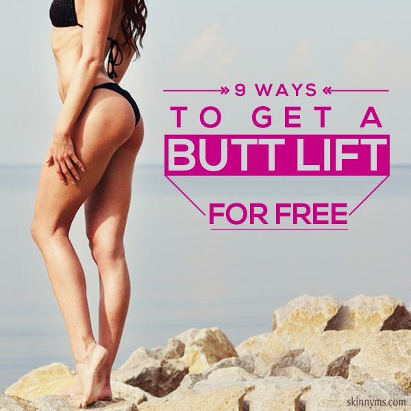 9 Ways to Get a #ButtLift for Free! #gluteworkout #buttworkout