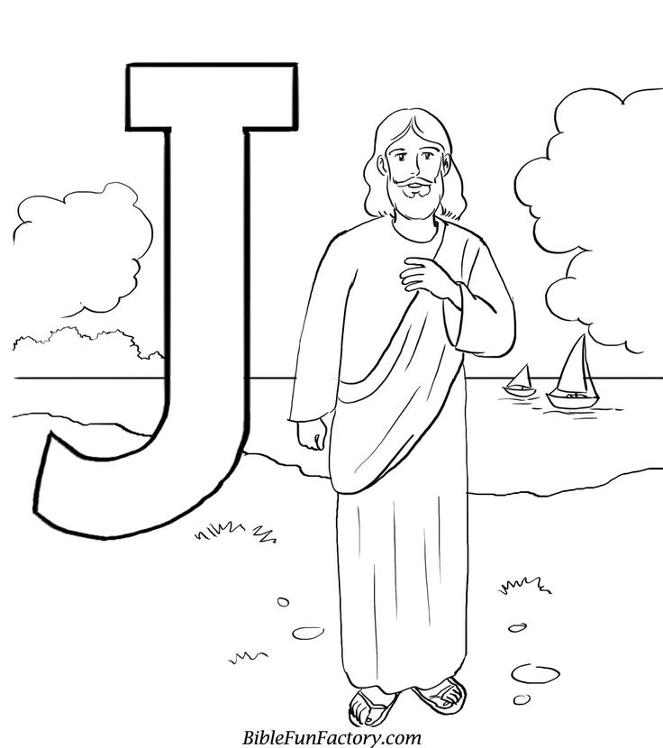 The 25 Best Jesus Coloring Pages Ideas On Pinterest