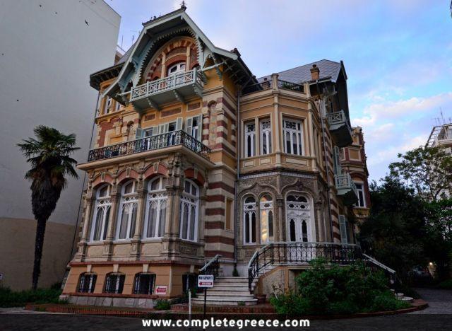 Mansion Kapanci - Thessaloniki - Thessaloniki - #Greece