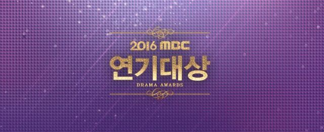 2016 MBC Drama Awards