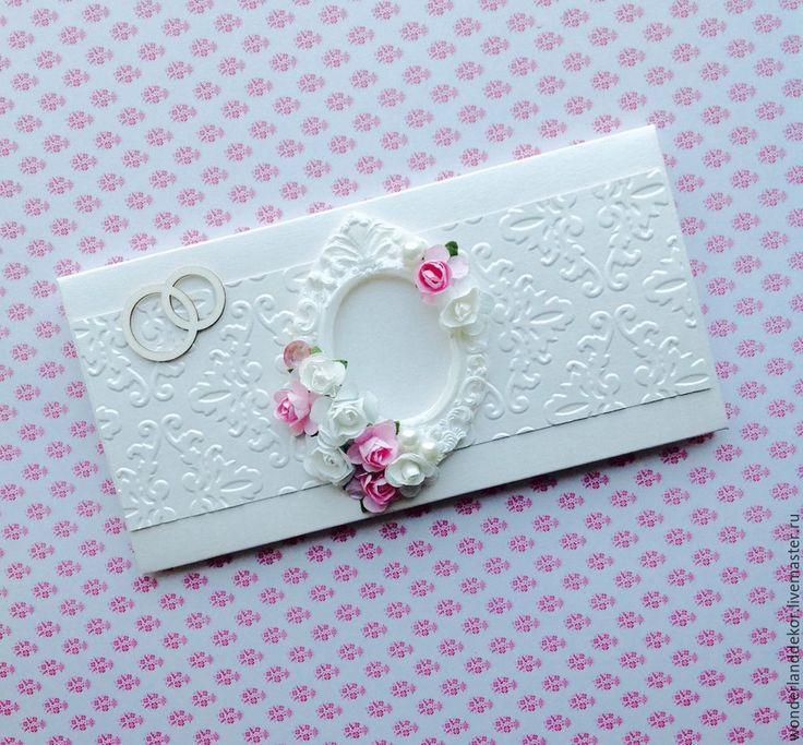 Оригинальная открытка конверт для свадьбы