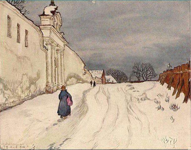 Мстислав Добужинский Вильна в снегу