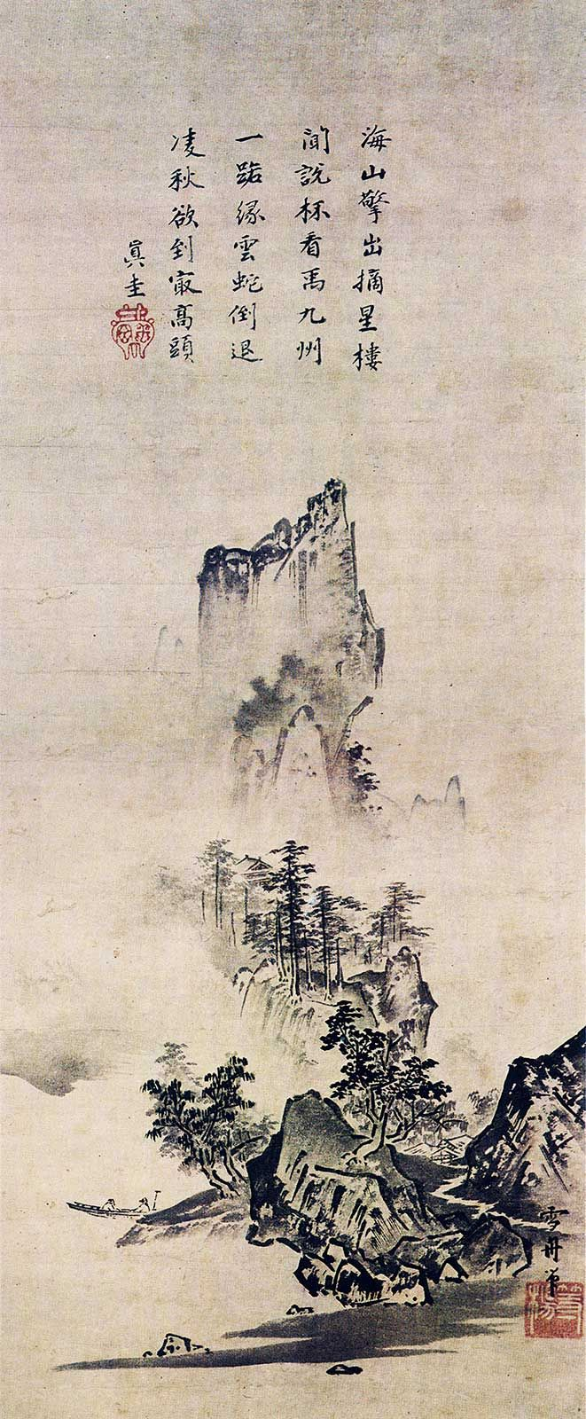 山水図 龍崗真圭賛 Landscape view of the Word of Ryukou Masakei has entered. 雪舟 Sesshu