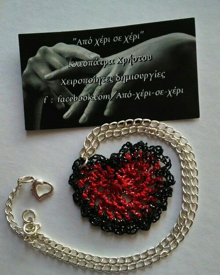#πλεκτό_κόσμημα  #Κλεοπάτρα_Χρήστου #από_χέρι_σε_χέρι #crochet_necklace #πλεκτό_κολιέ #crochet_collar  #crochet_jewelry #crochet_statement  #crochet_freeform #crochet_art  #crochet_love #crochet_handwork #crochet_rings  #crochet_earrings #crochet_brooch #crochet_mania #handmade_jewelry #handmade_inspiration #made_in_greece #crochet_jewel_designer #colorful #style #χειροποίητο #handmade #I_love_handmade #χειροποίητο_δώρο #handmade_gift #fashion #woman #πλεκτό