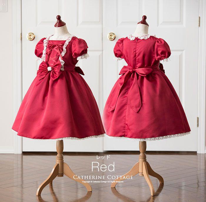 子供ドレス 赤