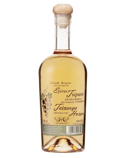 Best Alcoholic Drink In Greece