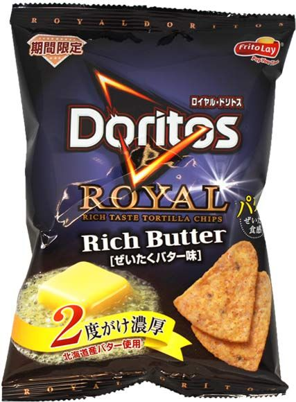 Frito-Lay Royal Doritos Rich Butter $1.95 http://thingsfromjapan.net/frito-lay-royal-doritos-rich-butter/ #Japanese chips #Japanese snack #delicious Japanese snack
