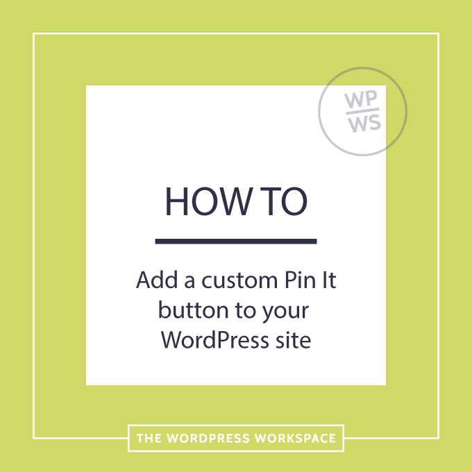 HOW TO ADD A CUSTOM PIN IT BUTTON TO YOUR IMAGES | thewpworkspace.com