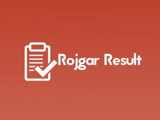 Rojgar result is released daily on our website and we request you to keep visiting our website for all the information regarding sarkari rozgar results and sarkari naukri. Everyone in India is in need of rojgar registration and Indian government is trying hard to provide sarkari recruitmentto maximum youth as possible.