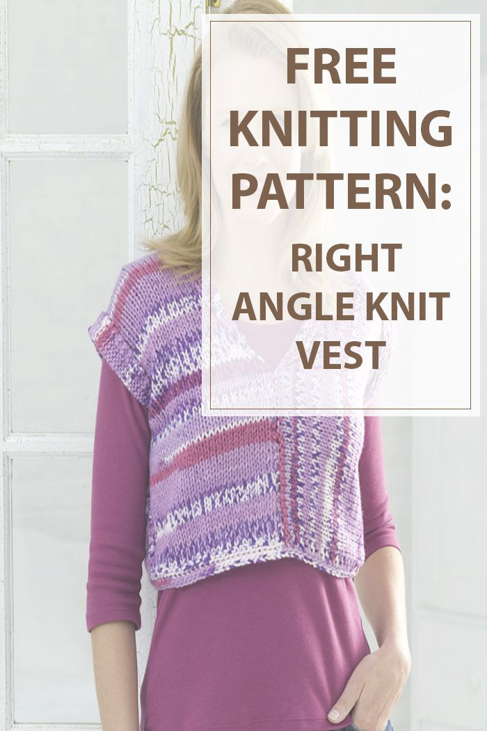If you want to knit a easy knitted vest for spring time this is the exacly vest knitting pattern instructions to read. Fascinating and fabulous this vest will make look like a sweet flower. In this how to knit pattern the skill level is easy. | www.housewiveshobbies.com | #knit #knitting #pattern #vest #knitted