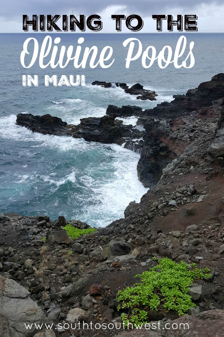 Thinking About Doing Some Hiking in Maui on Your Hawaii Vacation?  I've Got Just the Place -- But Bring Your Hiking Shoes!
