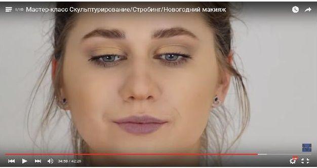 Мастер-класс по скульптурированию лица + Новогодний макияж. Видео | Секреты Красивой Женщины