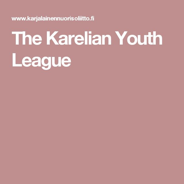 The Karelian Youth League