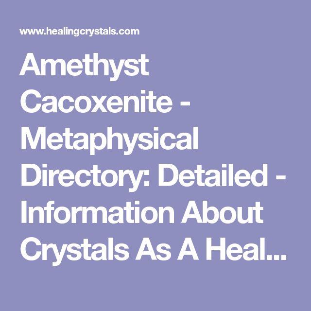 Amethyst Cacoxenite - Metaphysical Directory: Detailed - Information About Crystals As A Healing Tool