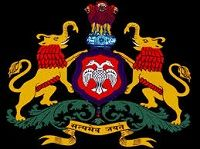KSP Department Recruitment 2015 for 246 Posts of Local Cadre Armed Police Constable