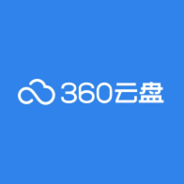 26 Free Cloud Storage Services - No Strings Attached: 360 Cloud Drive