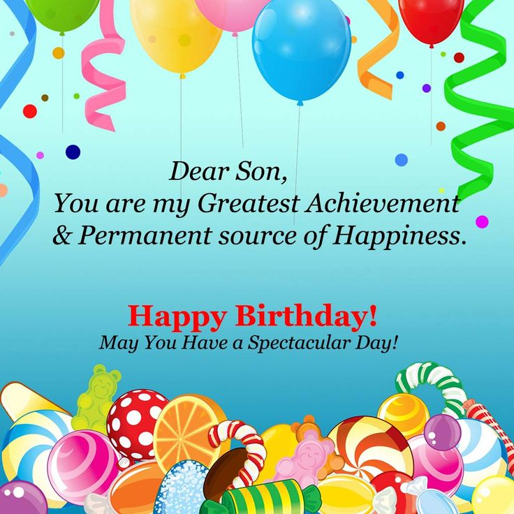 Unique Birthday Wishes for Son in 2020 Birthday wishes