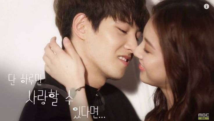 CNBLUE's Jonghyun and Gong Seung Yeon move in for a kiss in 'We Got Married' trailer | http://www.allkpop.com/article/2015/04/cnblues-jonghyun-and-gong-seung-yeon-move-in-for-a-kiss-in-we-got-married-trailer