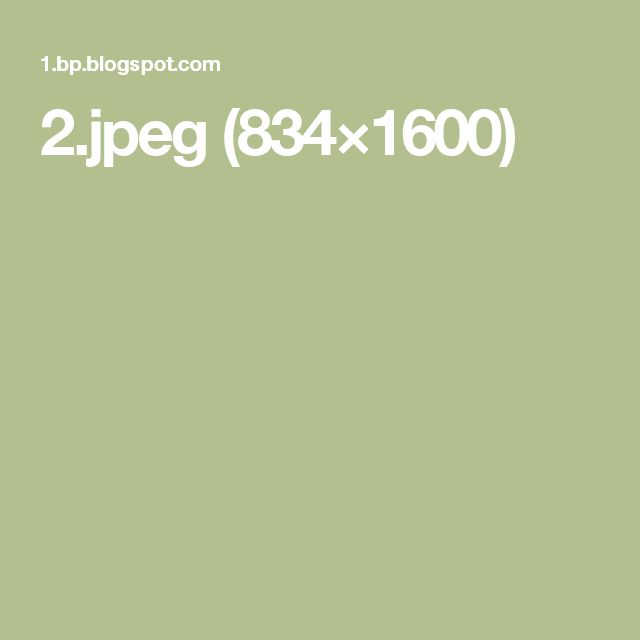 2.jpeg (834×1600)