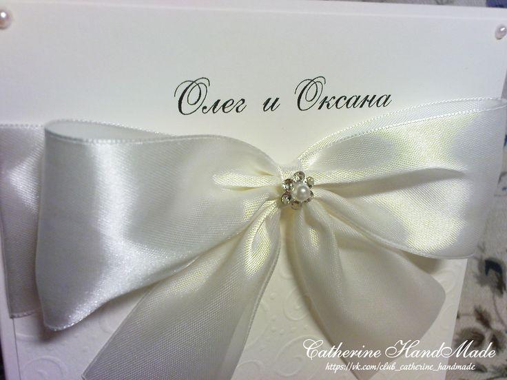 Приглашение свадебное 15х15 см. Детали. Ручная работа