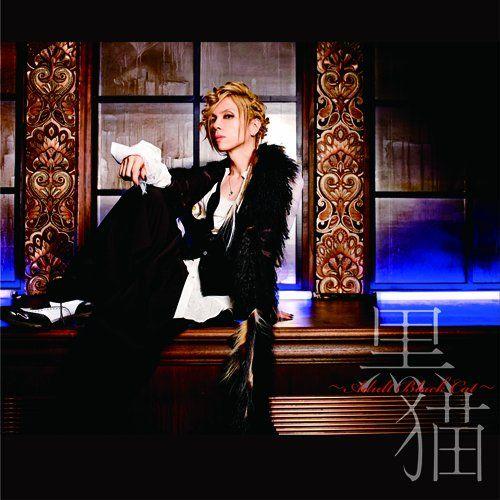 Kuroneko - Acid Black Cherry - YASU