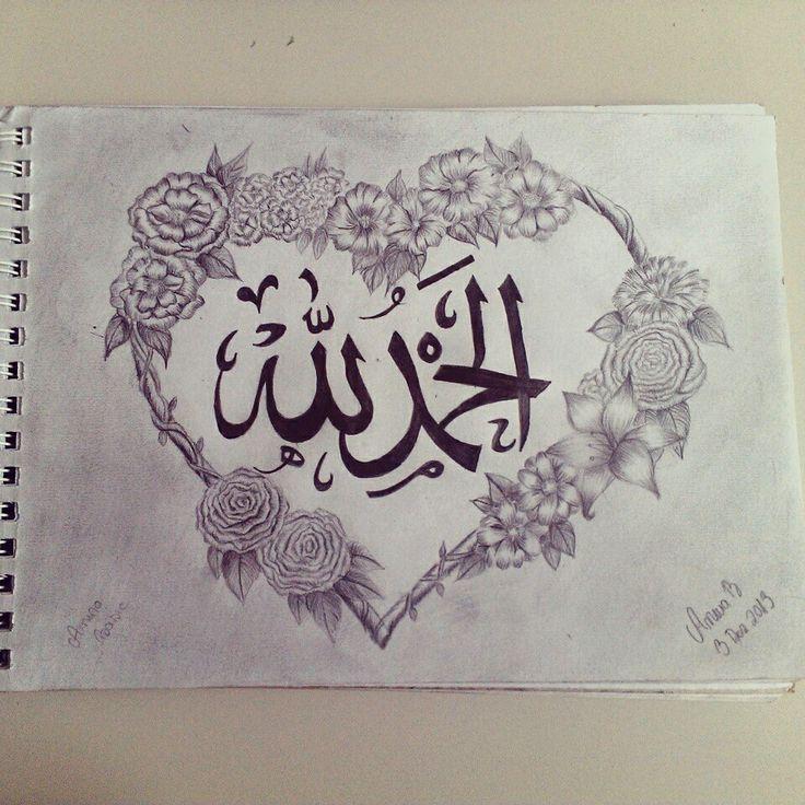 Alhamdulillah (Praise be to Allah)