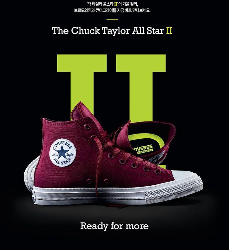 '척 테일러 올스타 II'의 가을 컬러, 보르도와인과 썬더그레이를 지금 바로 만나보세요. The Chuck Taylor All Star II