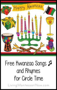 Today, I'm sharing free circle time songs and rhymes for another special December holiday: Kwanzaa.