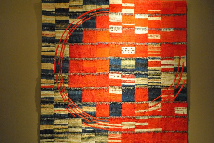 """""""Sunset Rays"""" by artist Yuriko Kamitani. Part of the exhibit 11th Quilt Japan currently at The National Quilt Museum."""
