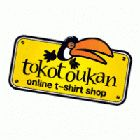 T-Shirts and accessories designed by worldwide famous designers.