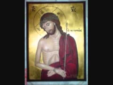 ''ΜΕΓΑ ΑΛΛΗΛΟΥΑΡΙΟΝ'' του Νυμφώνος. ακολουθίας του Νυμφίου. Byzantine Mu...