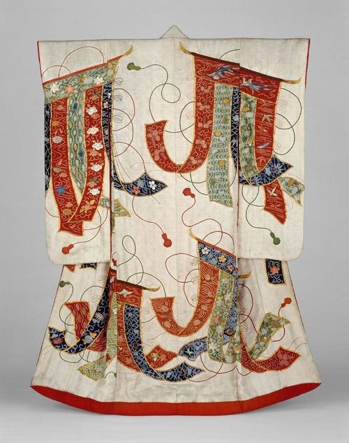 Wedding kimono (uchikake) from Edo period, 19th century, Japan