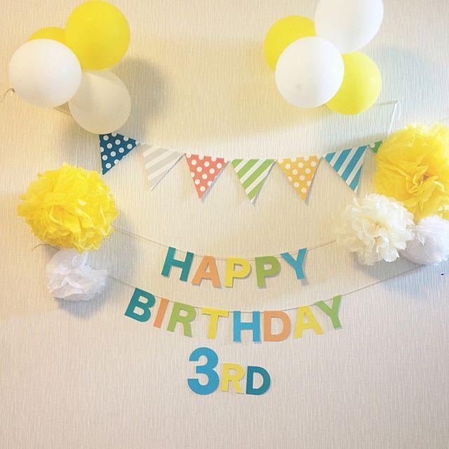 女性で、2LDKのダイソー/セリア/誕生日飾り付け/赤ちゃん本舗/壁/天井についてのインテリア実例を紹介。「息子の誕生日☆」(この写真は 2015-06-16 06:10:13 に共有されました)