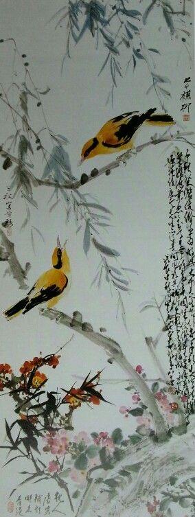 Chow Chian Chiu - Trees, Birds