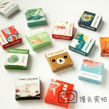 40 stks/set Papier Label Stickers Mooie Ster Voedsel Katten Planten Bloemen Fotoalbum Dagboek Scrapbook Kalender Decoratieve Stickers(China (Mainland))