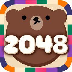無料パズル 「くまの2048」日本語版 - ハマる人気ぱずるゲームで脳トレ&暇つぶし