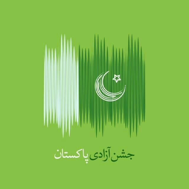 Happy Independence Day Pakistani Flag Pakistan 14 August 1947 Pakistani Flag Pakistan Flag Pakistan Independence Day