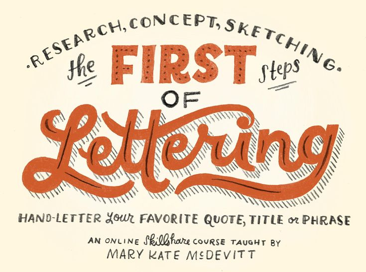 The First Steps of Hand-Lettering: Concept to Sketch - a new Skillshare class for only $20