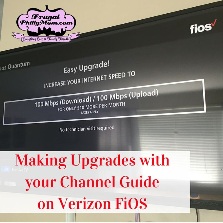 verizon fios box upgrade