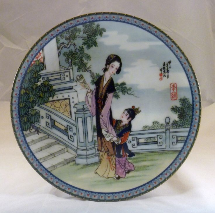 """1988 limited edition collector plates by Master Artisan Zhao Huimin  #8 Li Wannamed also in story:李纨having the meaningWhite Silk 8.5"""" by Imperial Jingdezhen Porcelain in China and exported through the Bradford Exchange."""