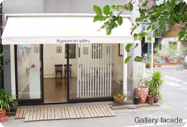 貸しギャラリー/kiyosumi art gallery top page/清澄アートギャラリー/東京、清澄白河駅から5分の貸しギャラリー