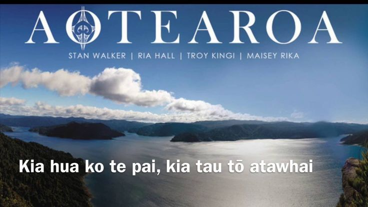 AOTEAROA   English Version Lyrics