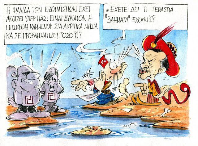 "...Tolis: Εφημερίδα 'ΕΠΕΝΔΥΣΗ"" 10/12/16"