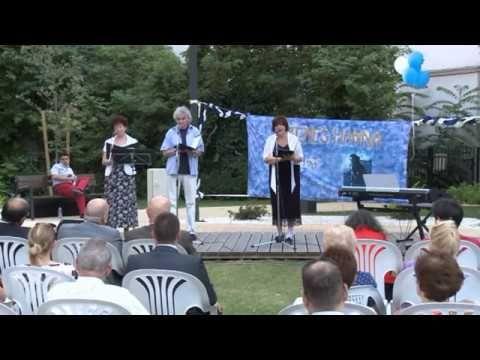 Szenes Hanna emlékére 2013 Ruttkai Park ( 3. rész )