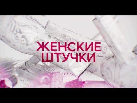 Телеканал «Мама» на фабрике Faberlic: все о туши для ресниц - YouTube